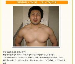 筋トレ松下13.jpg